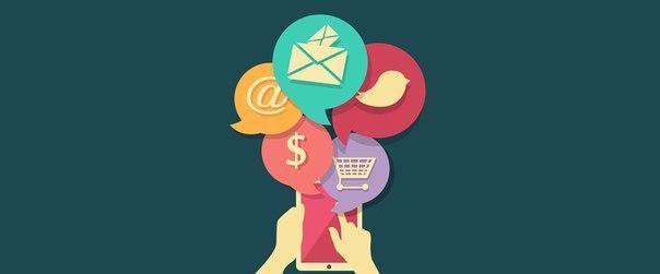 ПРЕИМУЩЕСТВА SMS-МАРКЕТИНГА  Рассылка сообщения на мобильные телефоны сегодня является одним из главных способов информирования потребителей о специальных предложениях, скидках, акциях, товарах или услугах. Для организации рекламной кампании не требуется много вложений, как в случае с телевизионной, наружной, печатной рекламой. При этом путь доставки информации является самым коротким и быстрым.  Преимуществом SMS-маркетинга является возможность выбора той аудитории, которой максимально…