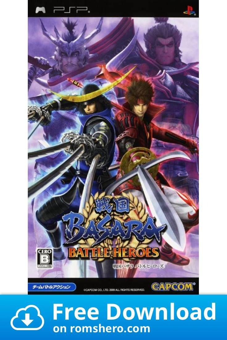 Download Sengoku Basara Battle Heroes Playstation