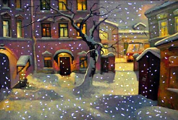 Щепалин А.В. Зимний дворик