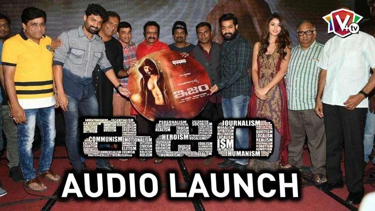 ISM Telugu Movie Audio Launch - Full Event | Kalyan Ram, Aditi Arya, Jag...