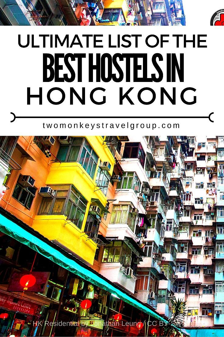 Ultimate List of The Best Hostels in Hong Kong