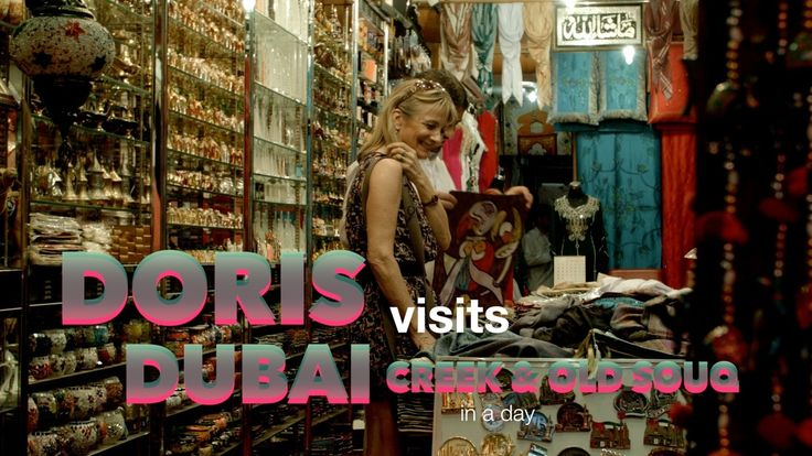 Dubai is a wonderful mix of history, culture and party, party, party and booze. I have never drunk so much, or paid so much. Let me explain if you seriously have the wrong idea about this city in the UAE. It has a population which is 80% ex pat. Yes only 20% of the country is native. What other country in the world would allow those figures of immigration?So, yes there are bars; Everywhere! Yes you can drink. But you cannot be drunk of disorderly and those who live there know that.Yes, you…