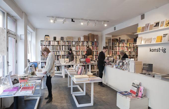Konst-ig på Söder. One of my favourite bookshops in general!