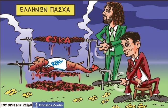 Ελλήνων Πάσχα στην Euroleague!