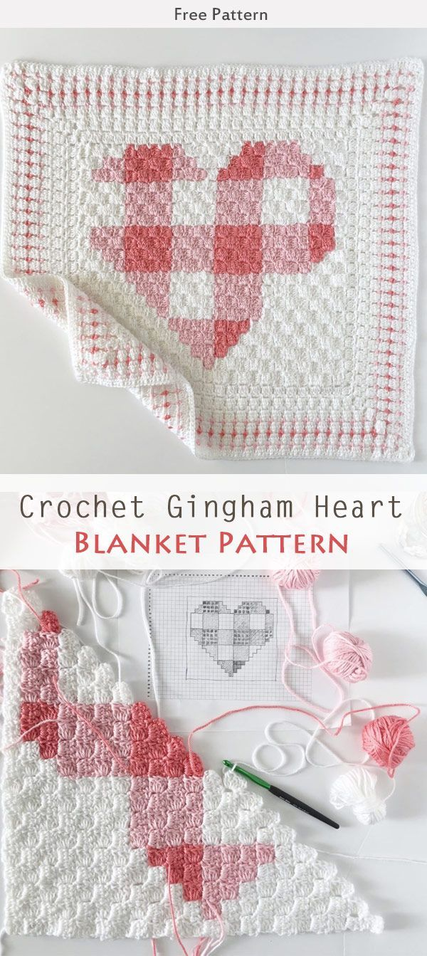 Crochet Gingham Heart Blanket Free Pattern | Crochet