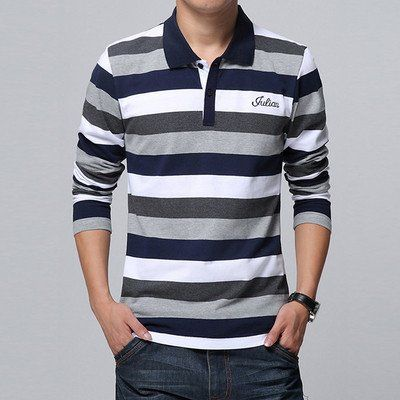 Buy Online Free Shipping - Classic Style Full Sleeve Solid Pattern Casual T-shirt For Men. #Mentshirt #ShopOnline #MehdiGinger