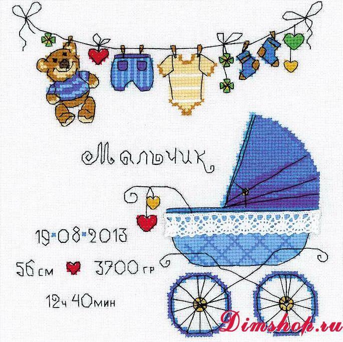 http://www.dimshop.ru/riolis/1418/