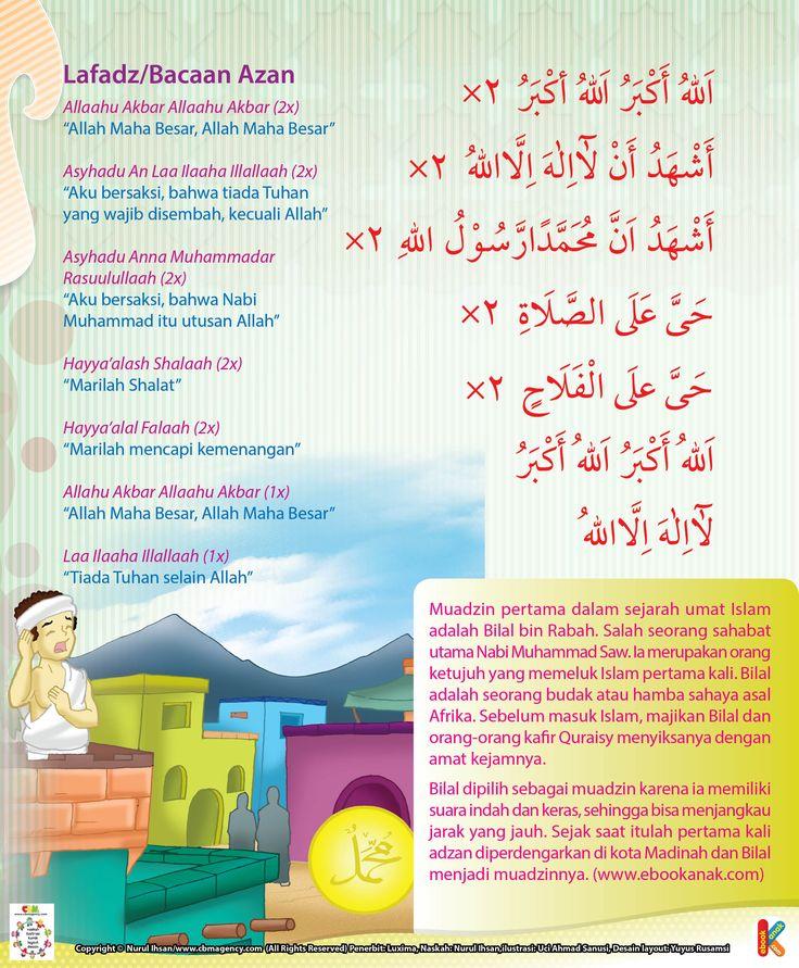 Bilal dan Bacaan Adzan   Ebook Anak