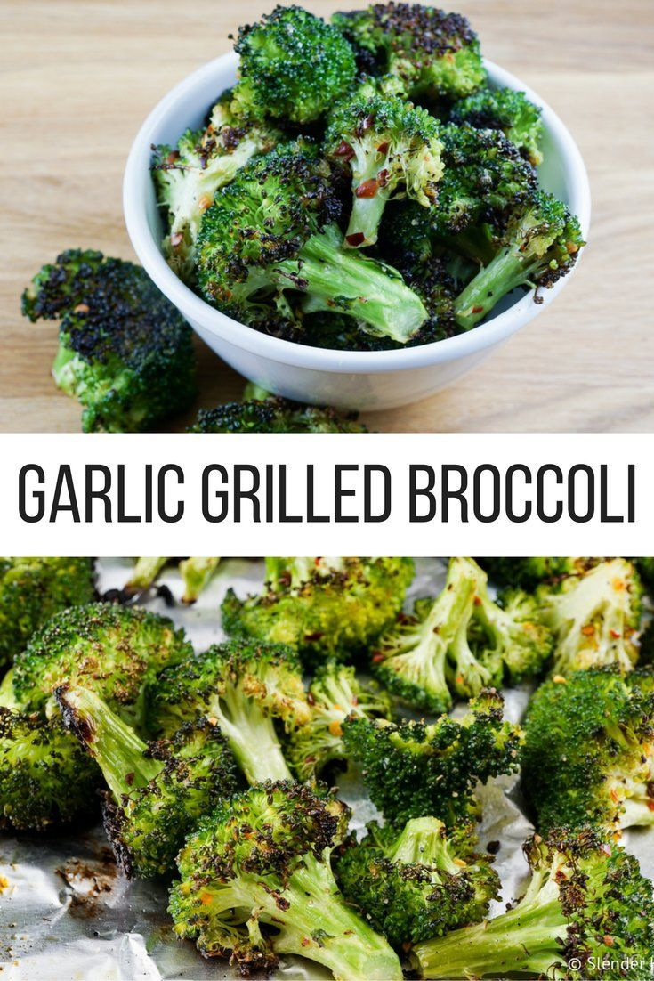 Garlic Grilled Broccoli - Slender Kitchen