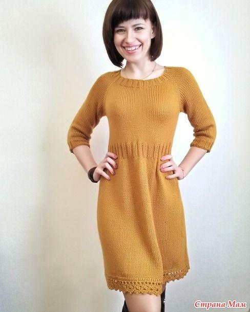 . Платье спицами шафранового цвета