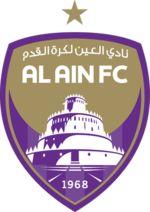 1968, Al Ain FC (Al Ain, United Arab Emirates) #AlAinFC #AlAin #UnitedArabEmirates #UAE (L12931)