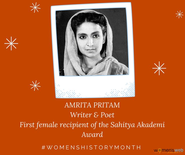The first female recipient of the Sahitya Akademi Award, Amrita Pritam articulated the social plight and sexual aspirations of women.