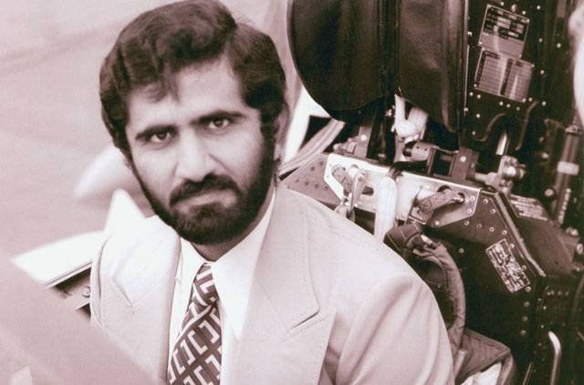 Mohammed Hh Majid Bin Sheikh Bin Maktoum Al Rashid