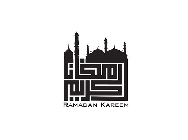 Ramadan Kareem Logo Designs 8 Ramadan Kareem Ramadan Ramadan Lantern