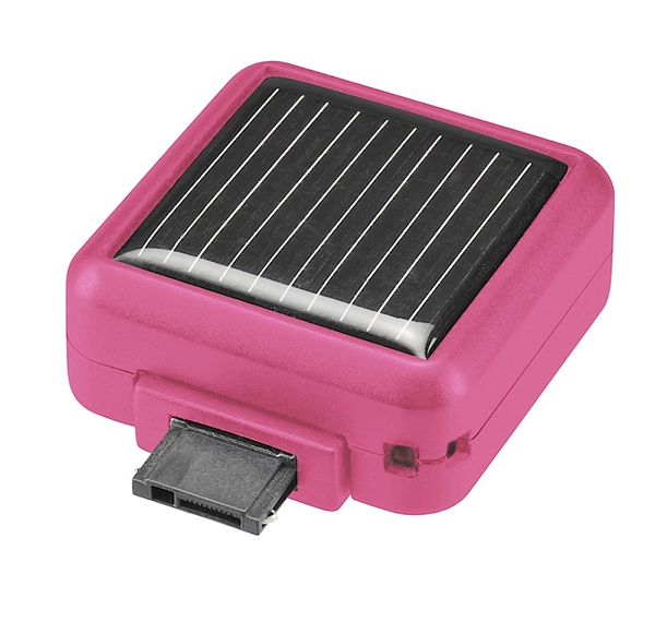 don't let mommy-to-be get caught with a pooped out phone battery. give her this solar powered phone charger to keep her phone juiced up! #giftsformommytobe