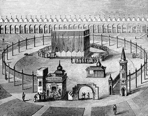 An old sketch of the kabah