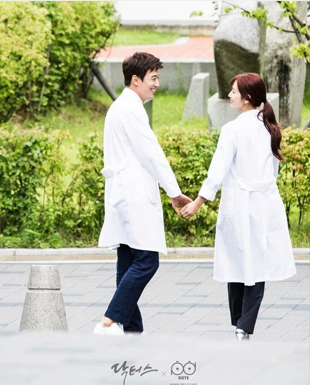 Doctors: Kim Rae Won and Park Shin Hye behind the scence PD note 16.08.26