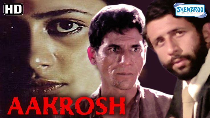 Watch Aakrosh 1980 HD Naseeruddin Shah - Smita Patil - Om Puri - Amrish Puri - Old Hindi Movie watch on  https://www.free123movies.net/watch-aakrosh-1980-hd-naseeruddin-shah-smita-patil-om-puri-amrish-puri-old-hindi-movie/