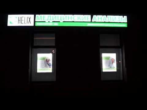 Световые панели КРИСТАЛАЙТ 800*1000 мм на тросах для Helix