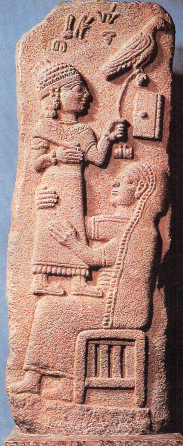 Hittite, tombstone, Maraş, Louvre Museum,Paris (Ekrem Akurgal) (Erdinç Bakla archive)