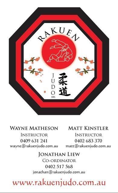 Rakuen Judo Inc. (front)