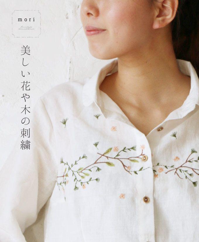 【楽天市場】【再入荷♪7月29日12時&22時より】「mori」美しい花や木の刺繍シャツトップス:cawaii