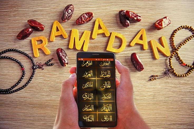 AndroidJV has gathered the best #ramadan  #apps for the #android users.Knowing the appropriate timings for prayers especially in Ramadan