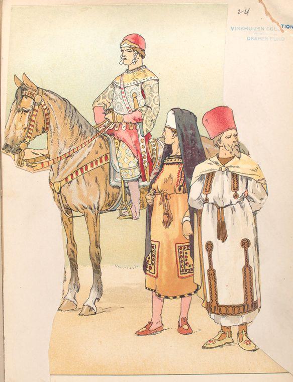 23 - Theodoros Daphnopates, Michael Antipapos, Elpidios.