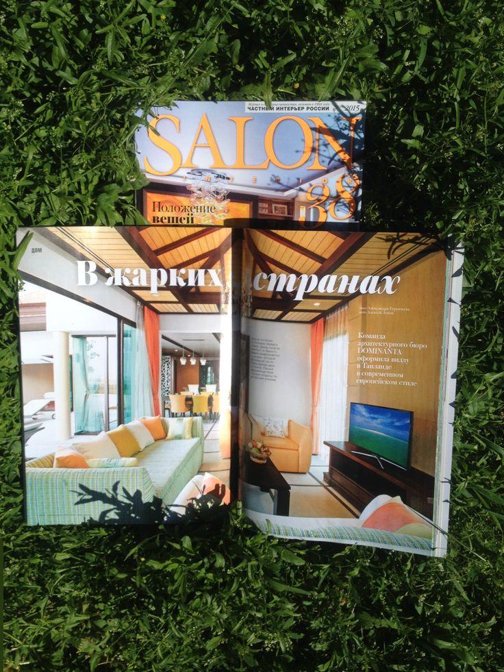 Жаркий интерьер вилл в Тайланде в июньском номере Salon. Архитектурное бюро #Dominanta