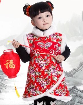 Cute Traditional Chinese New Year Dress  **Contact me to buy...