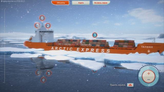 Интерактивное приложение для iPad.  Идея, моделирование, дизайн - LightProduction.ru (www.lightproduction.ru)