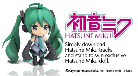 Any Hatsune Miku fans out there??