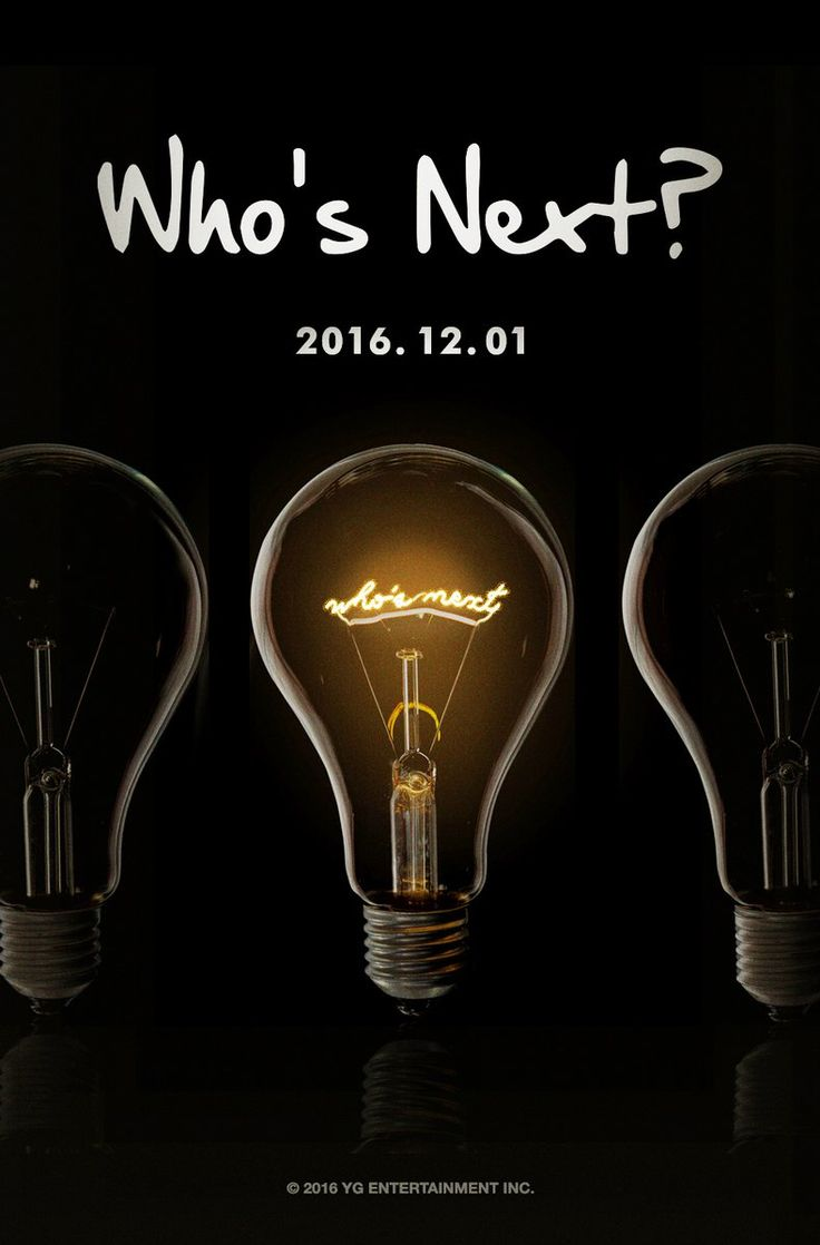 [WHO'S NEXT?] originally posted by http://yg-life.com  #WHOSNEXT #20161201 #COMINGSOON #YG