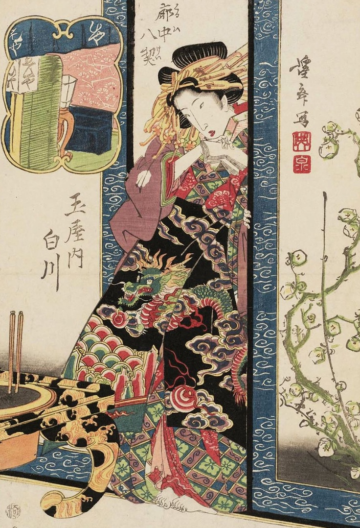 2564 best images about Japanese Art &Design on Pinterest