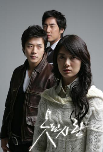 Bad Love - Kwon Sang Woo, Kim Sung Soo, Lee Yo Won. O filme é um drama pesado, dramalhão mesmo, a história é boa, mas fica um pouco maçante. Os homens são tudo de bom, maravilhosos, a mulher é uma mosca morta.