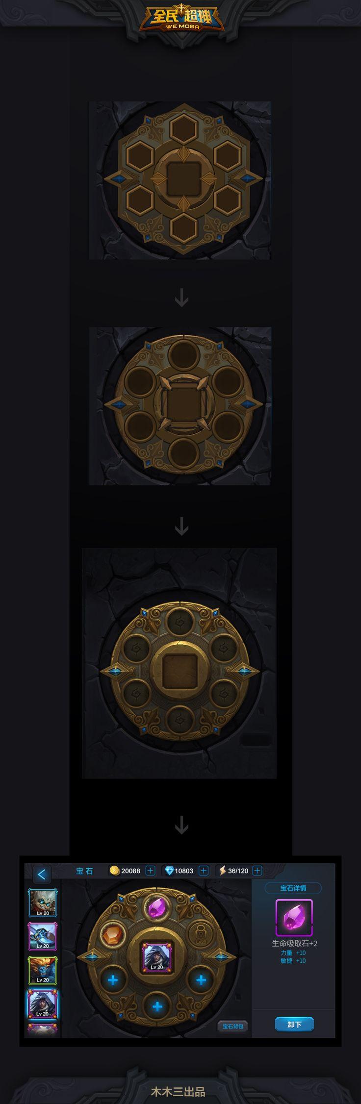 游戏界面UI|游戏UI|UI|木Mu三 - 原创设计作品 - 站酷 (ZCOOL) http://www.zcool.com.cn/work/ZMTUzNzQ4NDA=.html