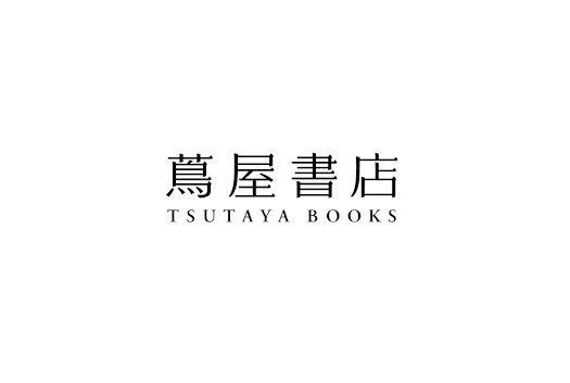 蔦屋書店 Tsutaya Books | 原研哉 hara design institute, 2011