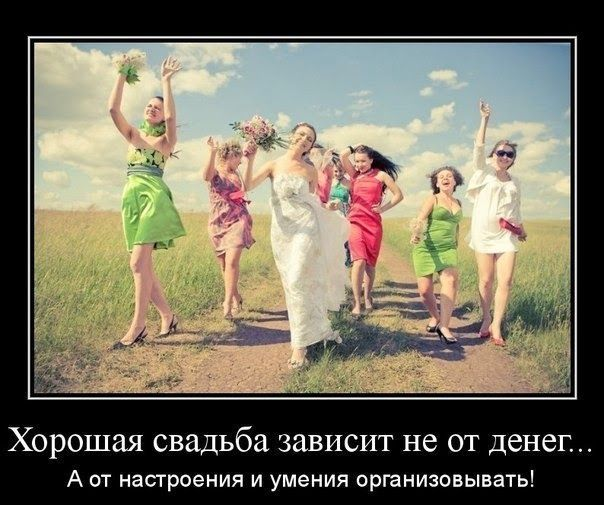 Вопрос-ответ: ОЧЕНЬ бюджетная свадьба | Свадебная невеста - самый полезный блог о подготовке к свадьбе
