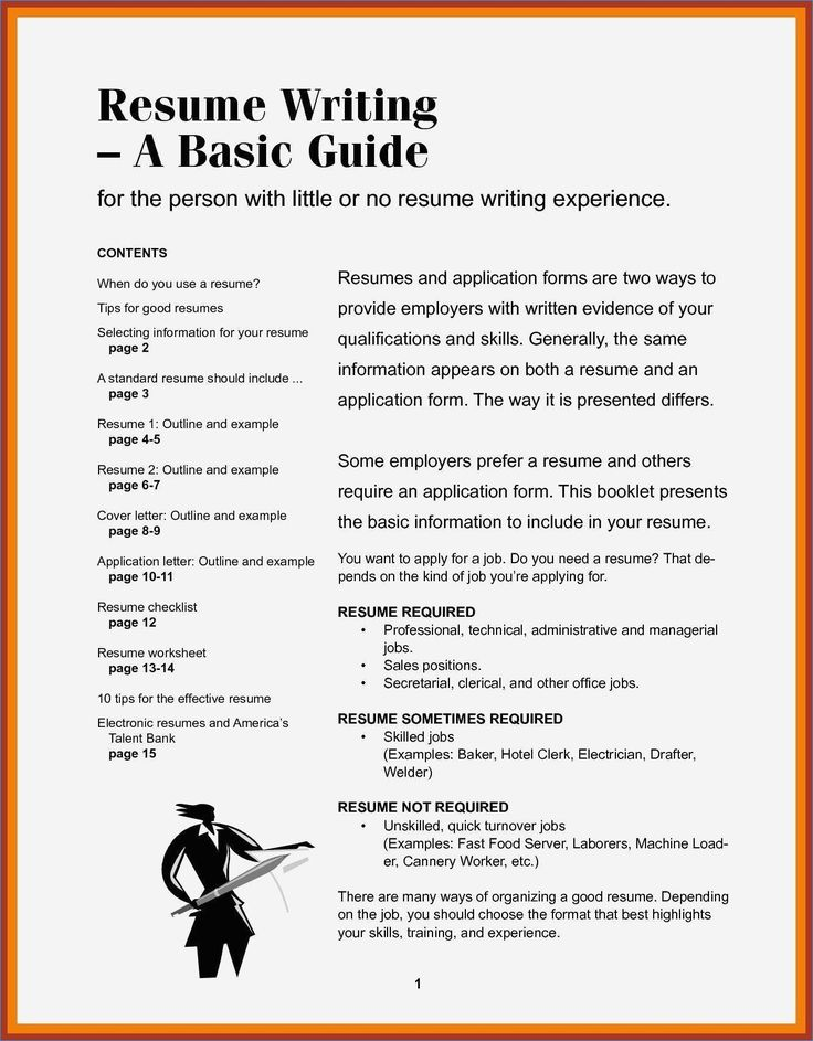 32 Awesome What Your Resume Should Look Like In 2017 in