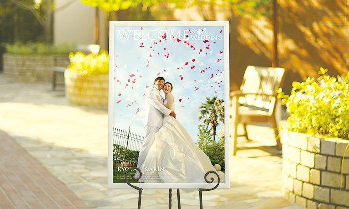 フォトウェルカムボード 結婚式グッズ&ウェディングアイテム通販・シェリーマリエ
