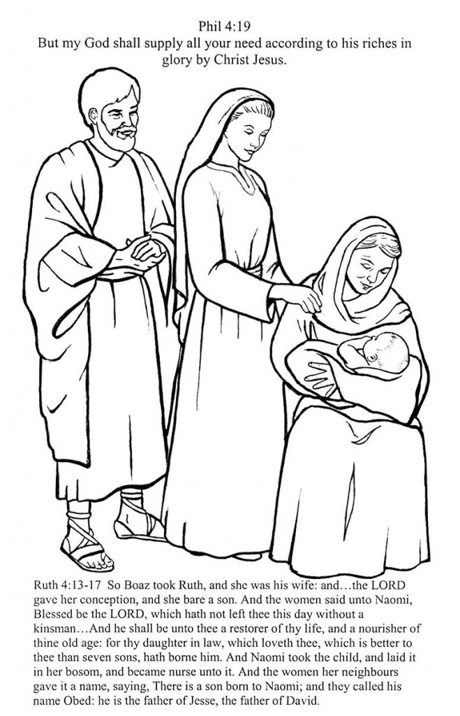 Image Result For Ruth And Boaz Coloring Pages Bible Craft 4 Rhpinterest: Coloring Pages For Ruth And Naomi At Baymontmadison.com