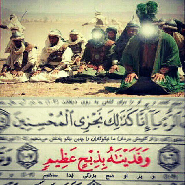 Ashoora# Moharram# Karbala#