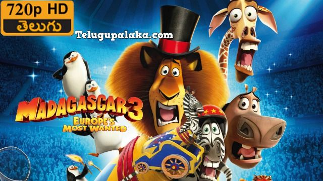 Madagascar 3 Europe S Most Wanted 2012 720p Bdrip Multi Audio Telugu Dubbed Movie In 2020 Telugu Pixar Movies Telugu Movies