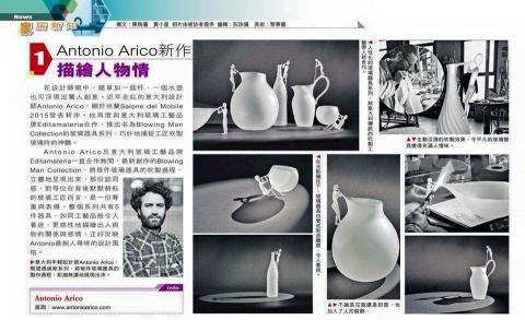 Hong kong times | EditaMateria