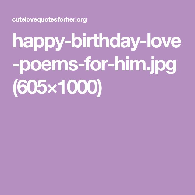 Happy Birthday Quotes For Him Romantic: 17 Best Ideas About Romantic Birthday On Pinterest