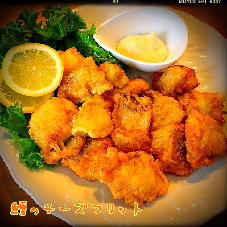 Tomoko Ito's dish photo ともちゃんの鱈のチーズフリット リピ | http://snapdish.co #SnapDish #レシピ #晩ご飯 #おつまみ #魚料理 #揚げ物