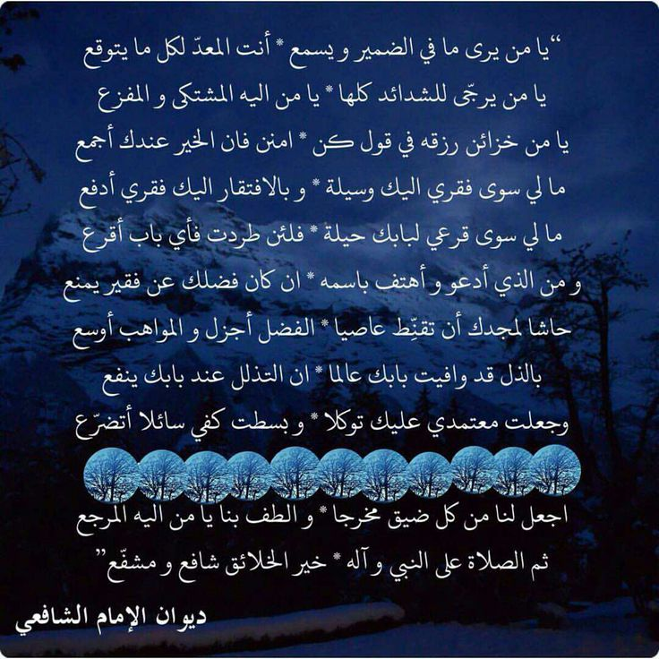 Pin By Zamane On إسلاميات هداية Language Arabic Language Islam