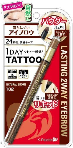 KPALETTE 1 Day Tattoo Lasting 2Way Eyebrow Liquid Powder 102 Natural Brown >>> Want to know more, click on the image.