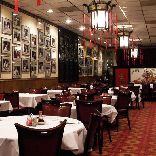 Park Falls Chinese Restaurant