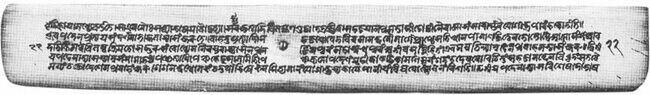 charyapada. it's language is the ancestor of bengali, assamese and oriya language